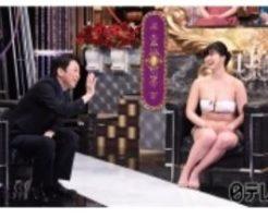 有吉反省会出演温泉モデルしずかちゃん対談画像