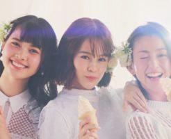 グリコSUNAO(スナオ)CMモデルの3人の女の子