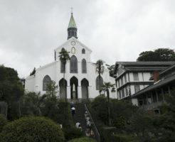 長崎、天草地方の潜伏キリシタン関連遺産大浦天主堂