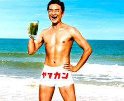 ヤマカン(山本漢方)大麦若葉青汁CMの俳優