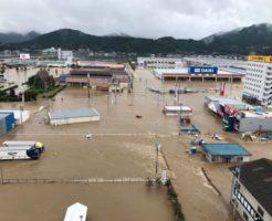 岡山県倉敷市真備町氾濫浸水