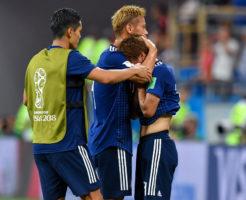 日本代表W杯2018ロシア大会
