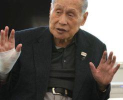 森喜朗JOC会長