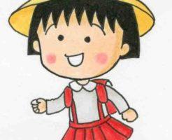 さくらももこさんが描くちびまる子ちゃんの世界は幸せがいっぱい