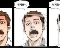 スラムダンクのパクリ漫画高校生活記録簿