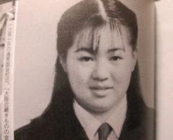 上西小百合の高校時代過去画像