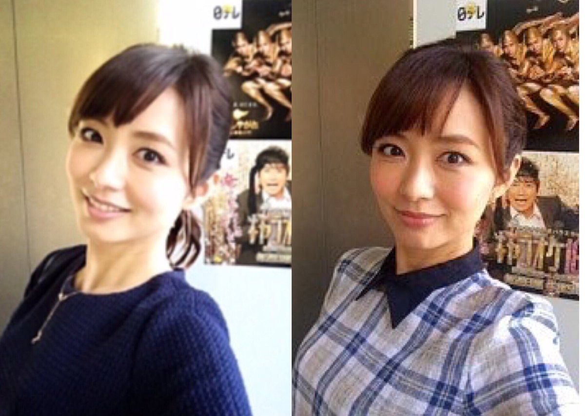 伊藤綾子の匂わせ画像まとめ!二...