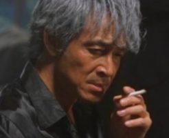 天天和通りの快男児アカギ役吉田栄作
