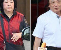 日本体操協会の塚原夫妻の謎