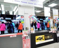 東洋経済オンライン4Kテレビ問題記事