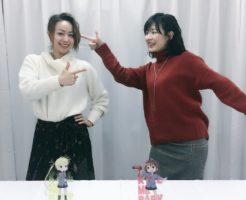 結婚した赤﨑千夏さんと田村睦心さん