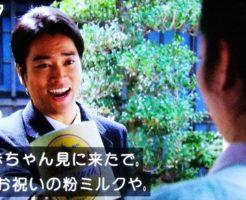 NHK朝ドラ「まんぷく」で話題の「浦島ミルク」