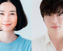 ドラマ「あなたの番です」の出演者キャストである原田知世と田中圭