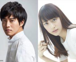2019年4月期ドラマ「パーフェクトワールドに出演する松坂桃李と山本美月