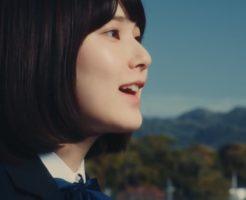 代々木ゼミナール(代ゼミ)2019CMで歌う女子高生役の女優