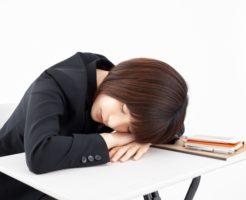 睡眠不足の治し方は?実践した方法