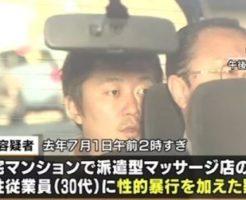 新井浩文が日本国籍ではなく韓国人なった理由