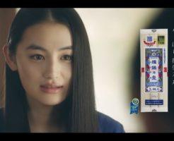 揖保乃糸CMの可愛いストレートヘアの女優