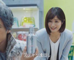 女性用スカルプDCMで稲垣吾郎の鬼太郎と共撰する女優